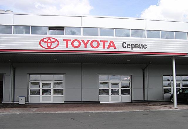 sto_toyota