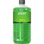 auto-shampun